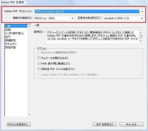 pdf x に準拠した印刷用 pdf 作成ガイド 文書番号 222914